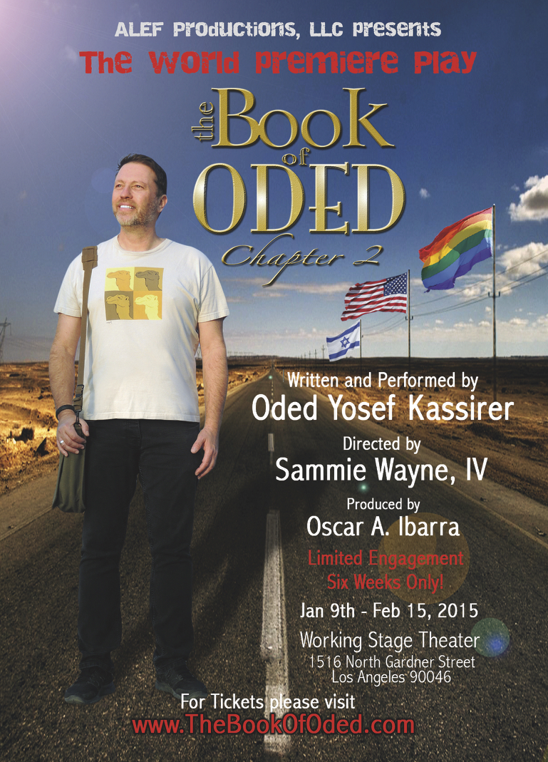 Book of Oded